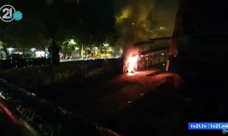 ВИДЕО: Пожар вечерва во центарот на Скопје
